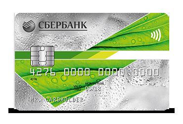Карты Visa Classic от Сбербанка – простые карты на все случаи жизни!