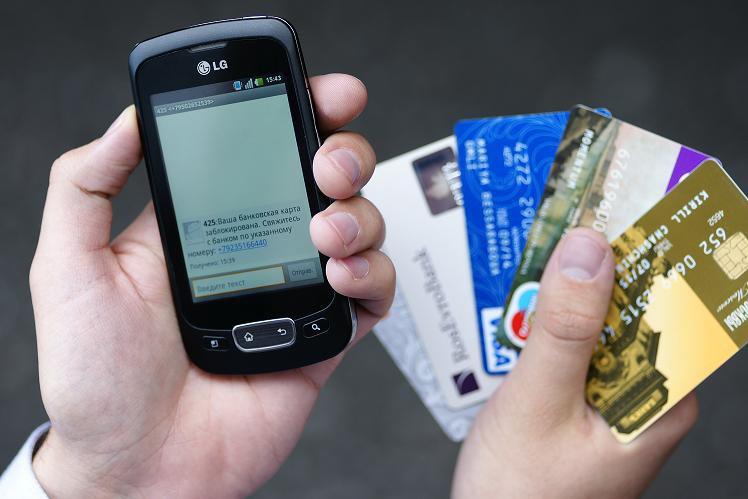 Мошенничество с банковскими картами: все виды или как не попасться