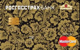 Карты Росгосстрах банка – подробный обзор всех продуктов