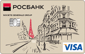 Кредитные карты Росбанка: обзор продуктов, условия, сравнение