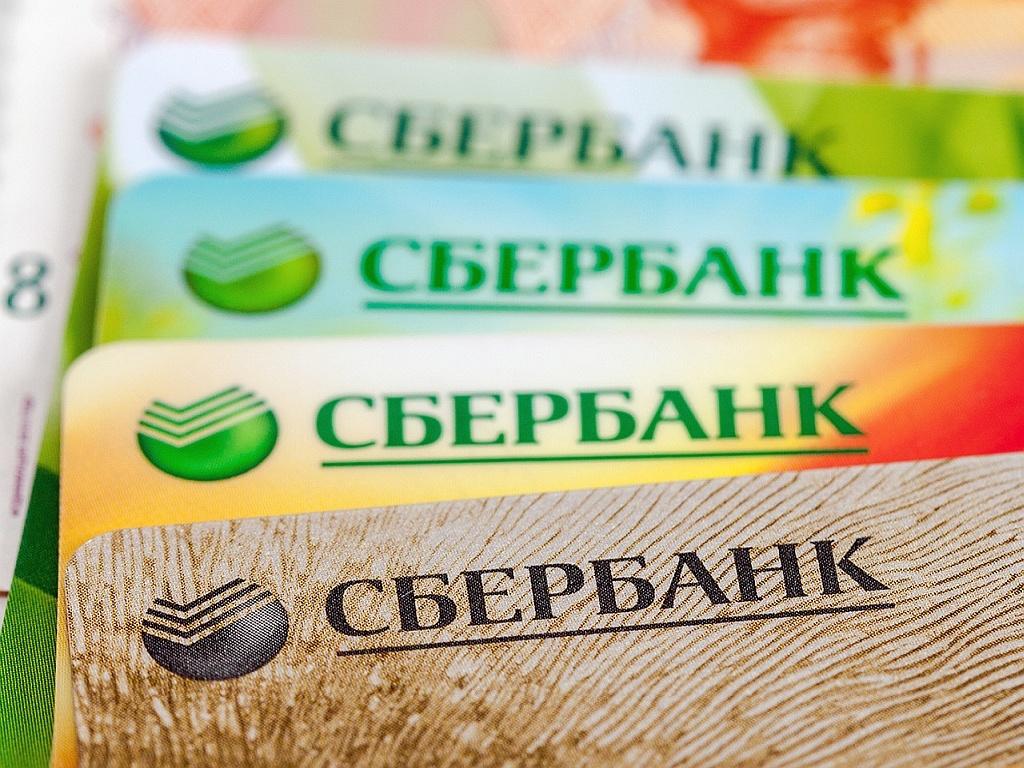 Как заблокировать карту Сбербанка через мобильный банк и СМС