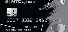 МТС Деньги