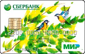 Дебетовые карты с бесплатным обслуживанием от Сбербанка