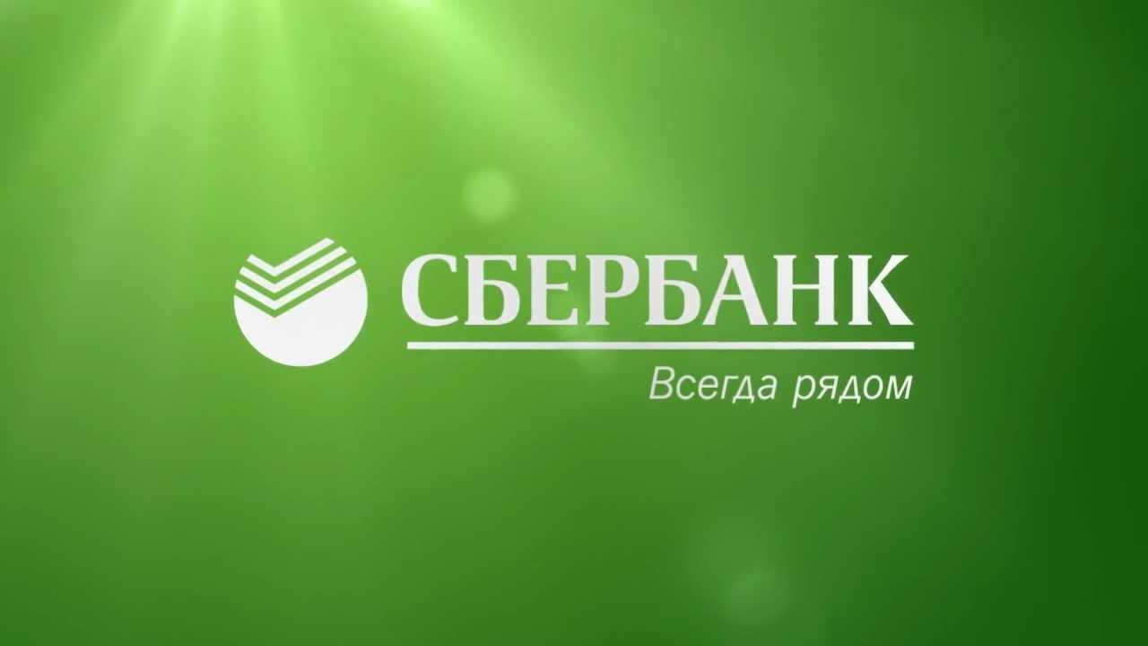 Как пополнить PayPal с карты Cбербанка: можно ли это делать в России?
