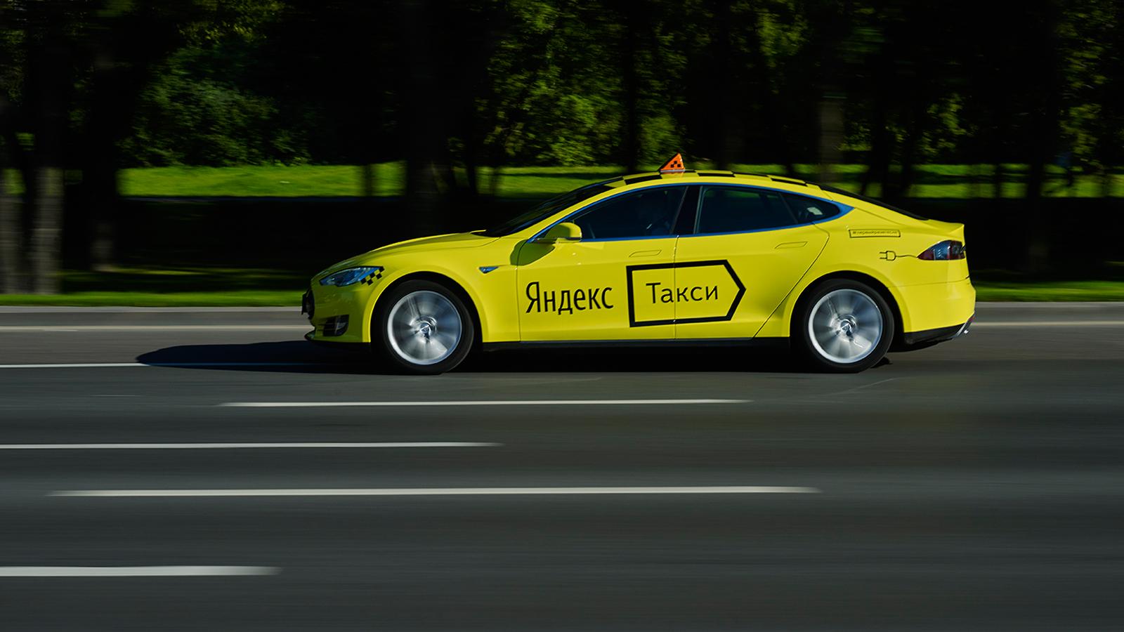 Изображение - Как оплатить яндекс такси картой 2-18