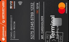 Карты Mastercard Black Edition: обзор и подборка лучших