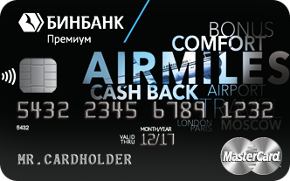 МДМ AirMiles