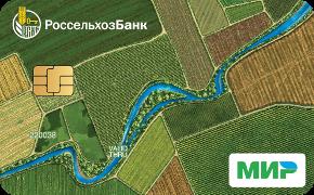 Дебетовая карта Россельхозбанка: все виды, особенности, отзывы