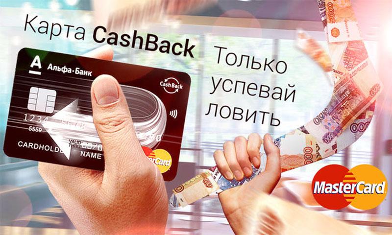 Что такое кредитная карта: только для умных людей простыми словами