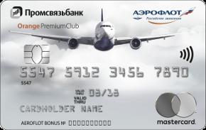 Промсвязьбанк «Аэрофлот»