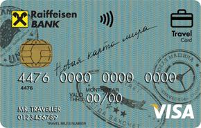 Visa Classic Travel от Райффайзен