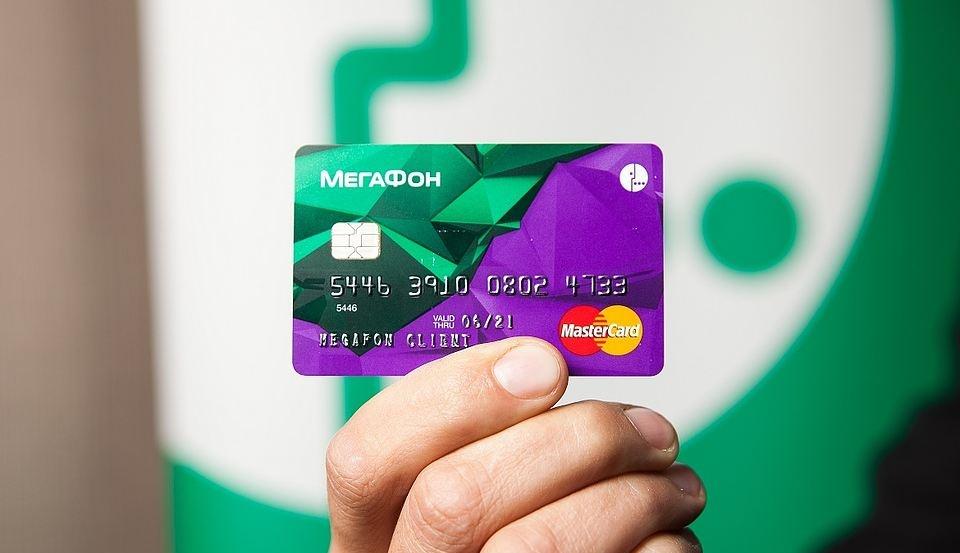 Банковская кредитная карта Мегафон в нашем полном обзоре