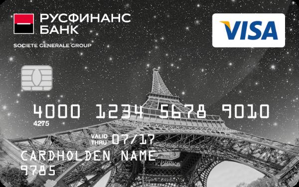 Кредитная карта Русфинанс банка: условия, плюсы, минусы, оценка