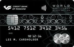 Кредитные карты МКБ банка: условия и нюансы в полном обзоре