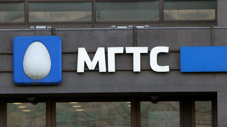 МГТС: инструкция по оплате банковской картой без комиссии
