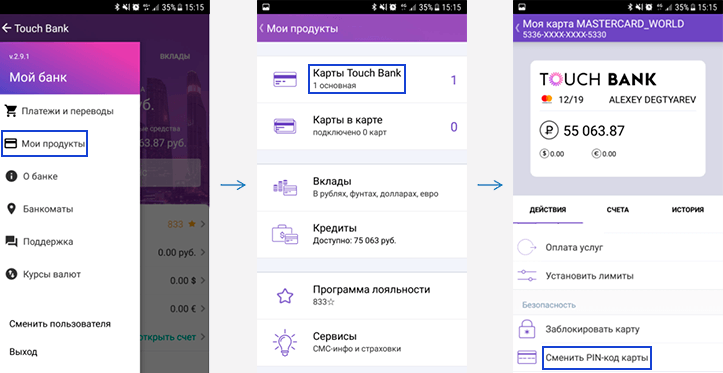 Дебетовые и кредитные карты Touch Bank: обзор, пополнение, закрытие