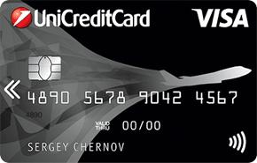 Кредитные карты Юникредит: условия, все виды, нюансы, наша оценка