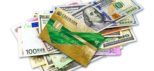 Можно ли на карту Сбербанка положить доллары или евро?