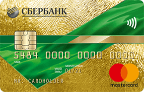 Кредитные карты Сбербанка для пенсионеров: условия и все виды