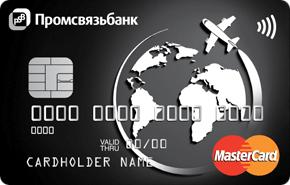 Банковские карты с милями авиакомпаний: подборка Картоведа
