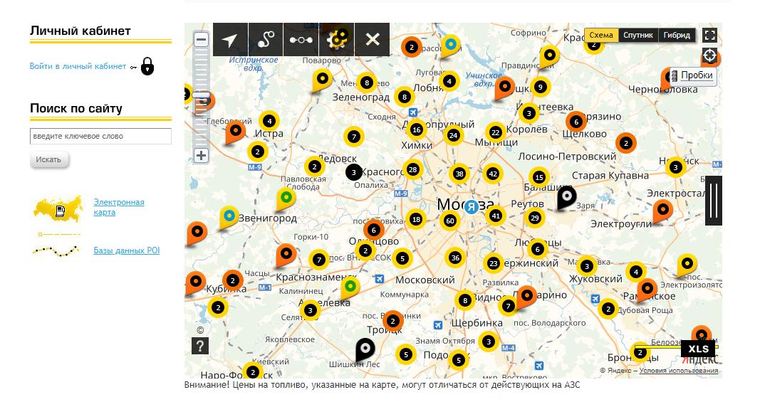 Топливные карты Роснефть для юридических лиц: полный обзор