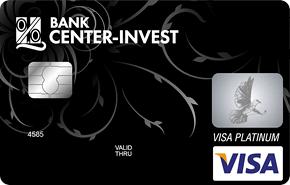 Кредитная карта Центр Инвест: обзор условий и нюансов всех карт