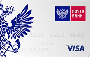 Кредитные карты «Лето банк»: все виды, условия, наша оценка