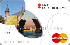 Моментальные кредитные карты: условия и оценка в нашей подборке