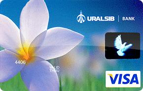 Кредитные карты Уралсиб: условия, все виды, наша оценка