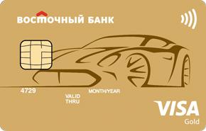 Кредитные карты Юниаструм банк: актуальные карты