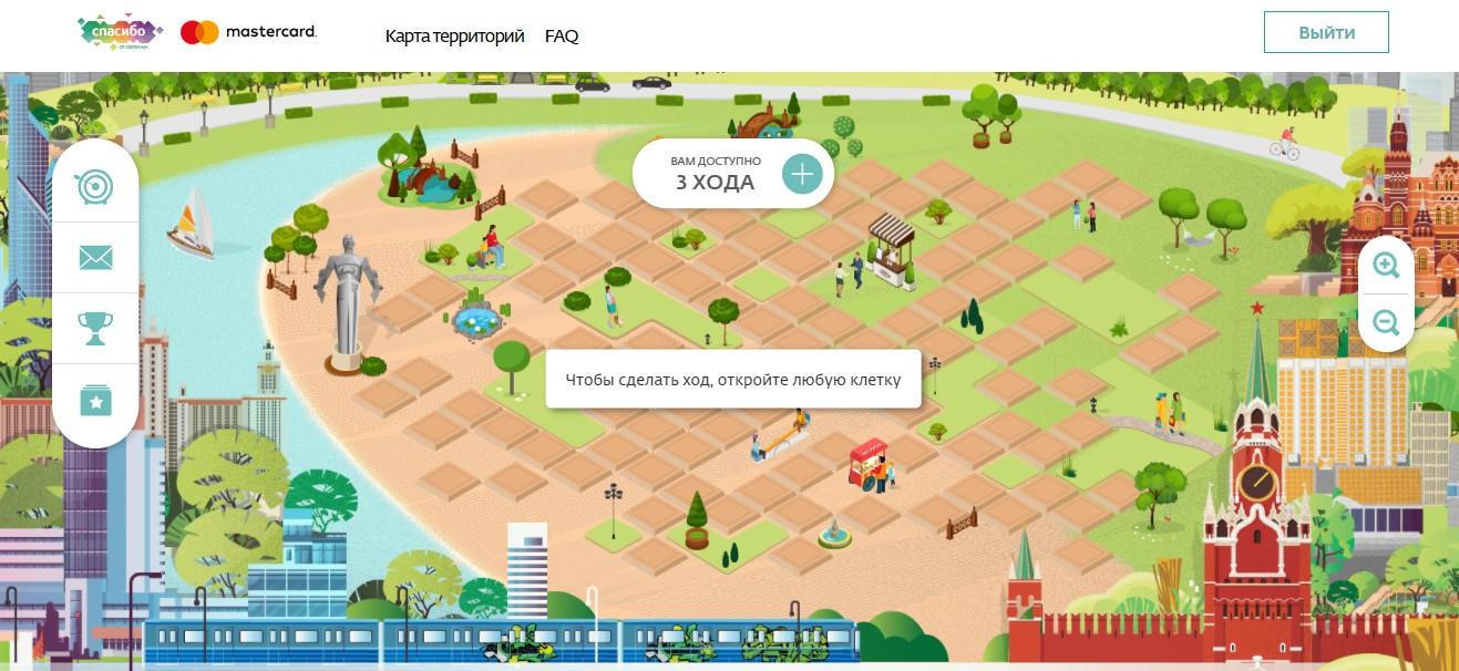 Акция «Империя Спасибо» от Сбербанка и Mastercard: обзор игры